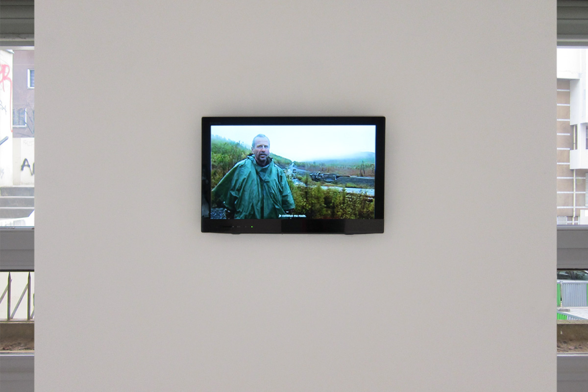 Elsa Werth, 'km unite pratique de distance', [video still 1], 2013, video, son stereo, 07.30min